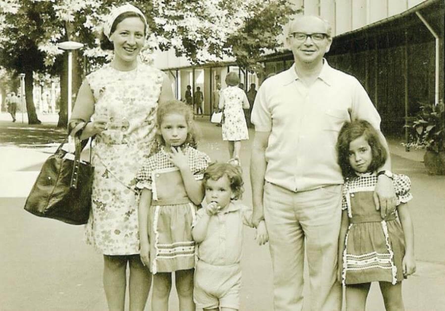 ernst-bornstein-family