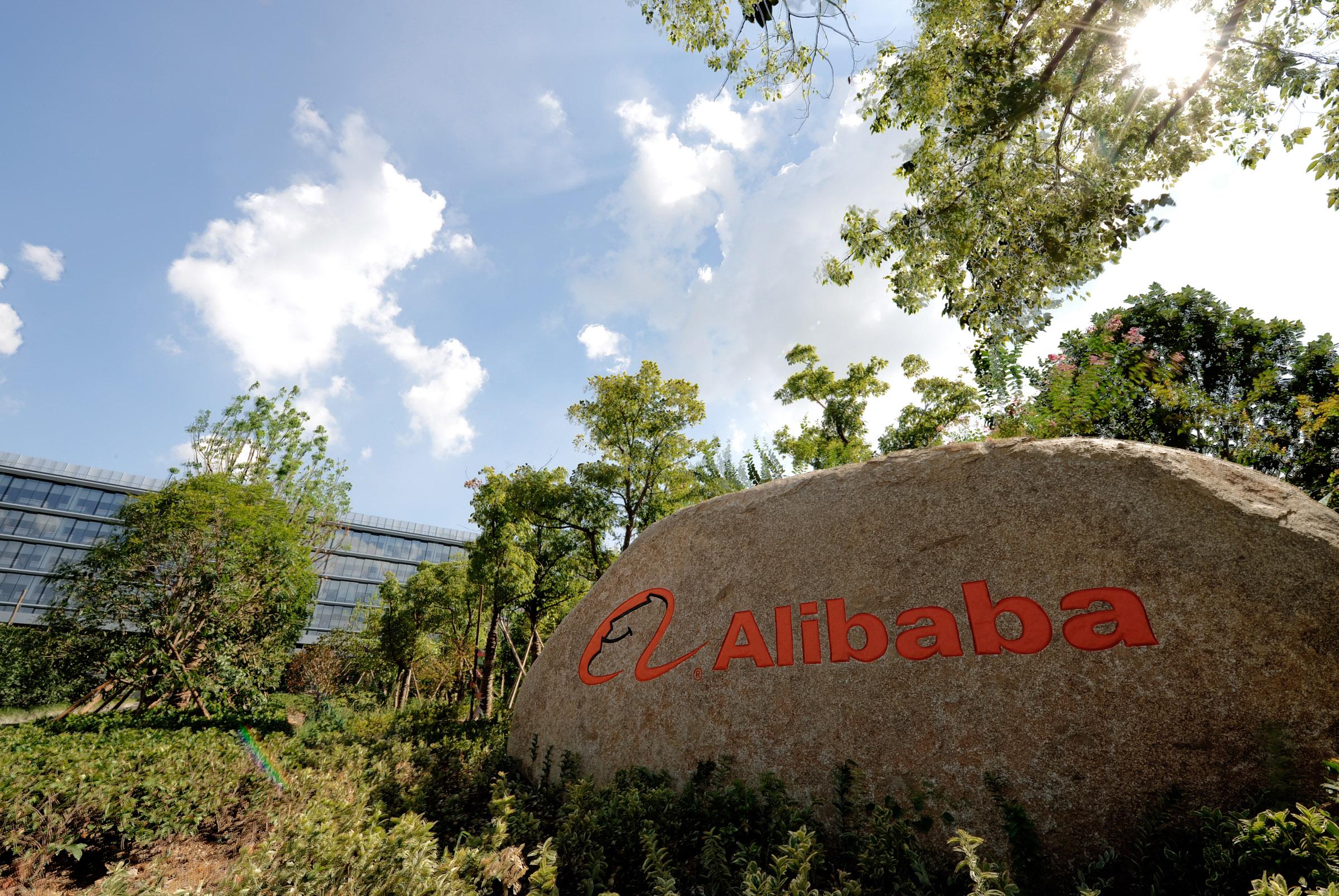 Alibaba Group's headquarters in Hangzhou, China