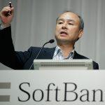 Softbank reveals $500m Softbank Acceleration Fund