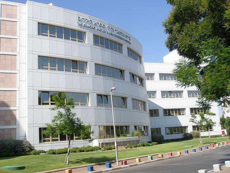 sheba-hospital