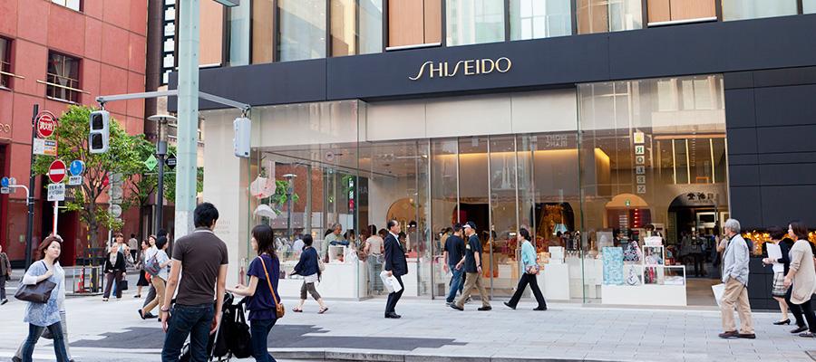shiseido_cegid