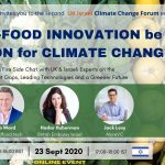 UK-Israel Climate Change Forum: The Answers to Climate Change?