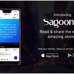 Sagoon: Connect-Share-Earn