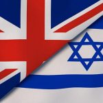 Investing Made Easier: British Embassy In Israel Launches Inaugural VC Club For Tech