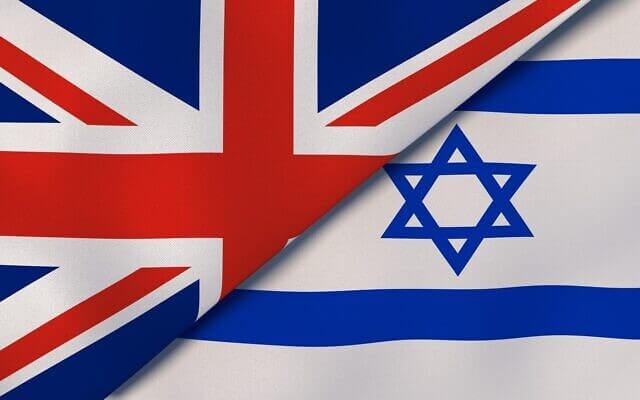 uk-israel-tech-hub